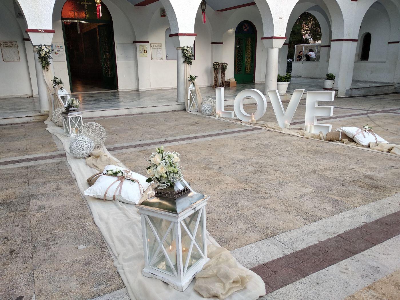 stolismos-gamou-lepetitprince-petroupoli-love (2)